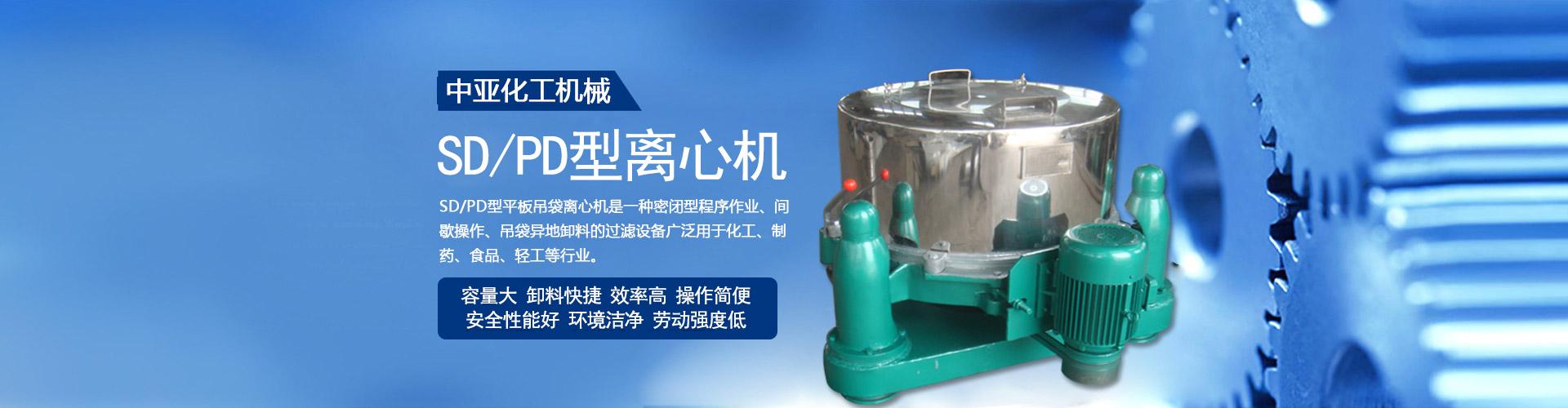 连云港硅片切割液固液分离设备